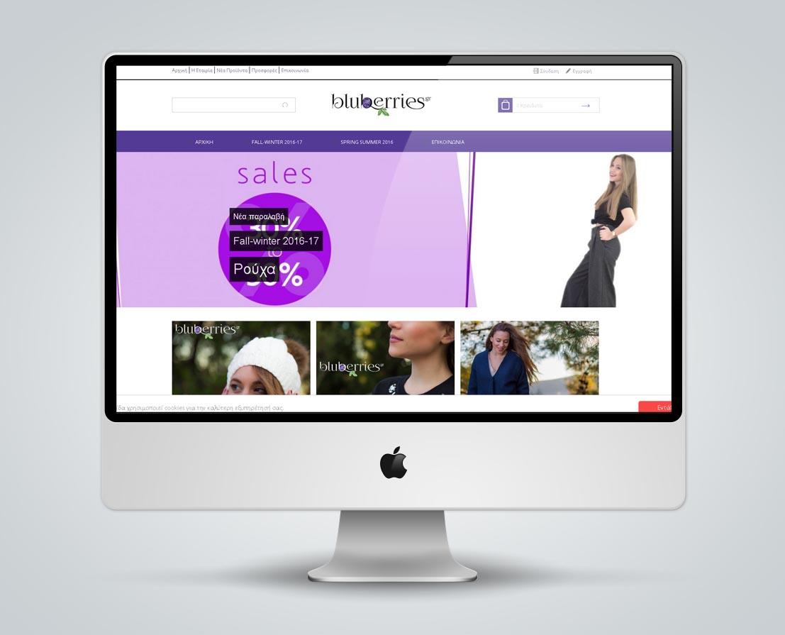 aea5144e60a Web Ideas :: Υπηρεσίες Ιντερνετ :: Social Media :: App Development ...