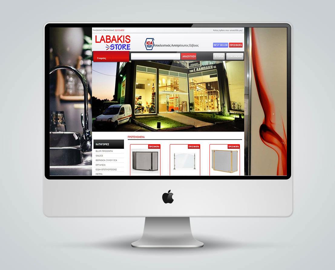 c58061e0e68 Web Ideas :: Υπηρεσίες Ιντερνετ :: Social Media :: App Development ...