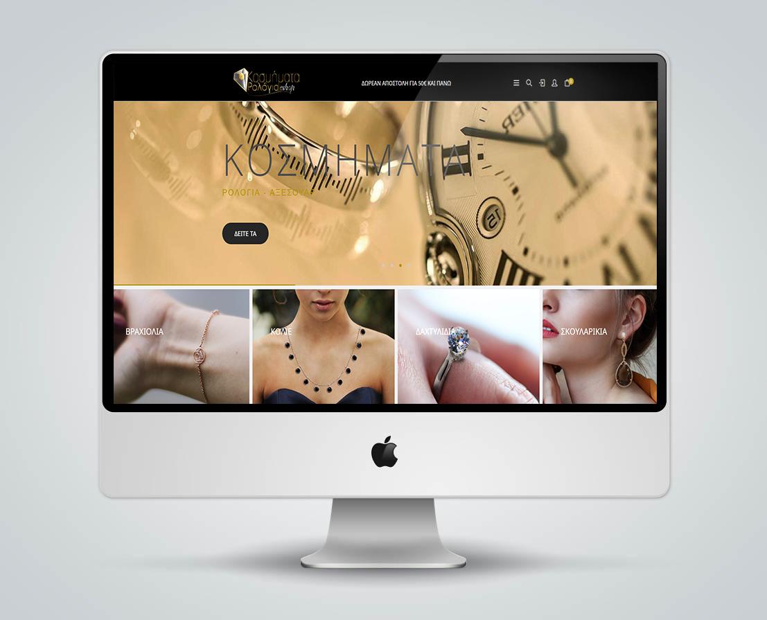 16a38017862 Web Ideas :: Υπηρεσίες Ιντερνετ :: Social Media :: App Development ...